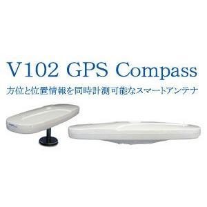 ssV-102 GPSコンパス☆【ポールマウント】【送料・代引手数料無料】