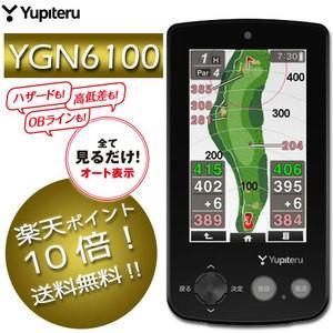【ポイント10倍】GPSゴルフナビ YGN6100<ユピテル社製>|ida-online