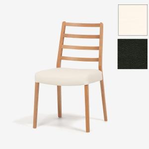 ダイニングチェア 椅子 イス シネマ Aタイプ レッドオーク材 大塚家具(IDC OTSUKA)の写真