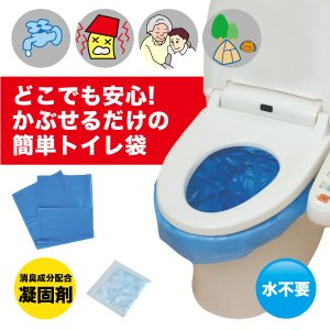 緊急 非常時 断水 災害 介護 アウトドアのトイレに! 消臭成分配合の凝固剤5回分 簡易トイレ ポイント消化 |idea-info