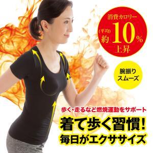 ウォーキングパワーシャツ 消費カロリー約10%上昇 部位別着圧 加圧 引き締め 燃焼運動 エクササイズ お腹まわり 姿勢サポート 母の日 idea-info
