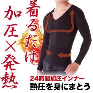 ホットアルファ加圧メンズトップス 長袖 着圧 ウエストまわり引き締め サポート 薄型 メンズ 父の日|idea-info