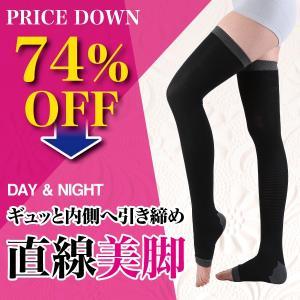 74%OFF 部位別着圧 O脚対策 直線美脚ソックス ポイント消化 靴下|idea-info