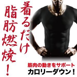メタマックスパワーシャツ 着圧 加圧 運動 トレーニング サポート メンズ 父の日|idea-info
