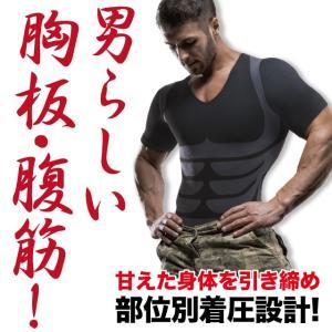 シックスパックマッスルインナー 着るだけマッスル加圧 腹筋 下腹 姿勢  父の日|idea-info