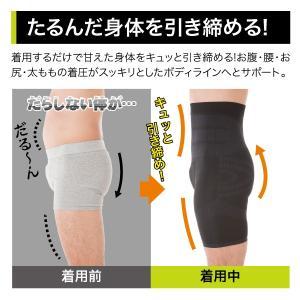 腹筋 腰まわり 着圧 引き締め シックスパックマッスルスパッツ 父の日|idea-info|04