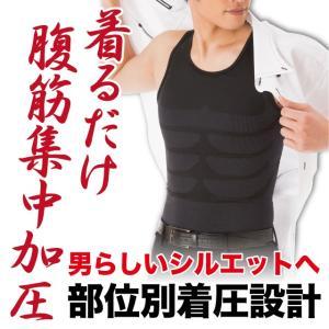 シックスパックマッスタンクトップ 体型補正 腹筋下腹加圧 姿勢サポート 父の日|idea-info