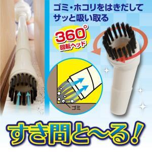 すき間と〜る 掃除機に取り付けるだけ 360°角度調整 はきだし 凹凸 高所 部屋のスミ  大掃除 清掃 ノズル|idea-info