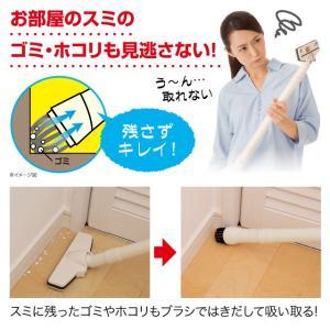 すき間と〜る 掃除機に取り付けるだけ 360°角度調整 はきだし 凹凸 高所 部屋のスミ  大掃除 清掃 ノズル idea-info 03