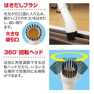 すき間と〜る 掃除機に取り付けるだけ 360°角度調整 はきだし 凹凸 高所 部屋のスミ  大掃除 清掃 ノズル idea-info 04