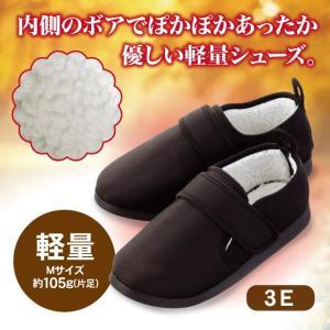 ソフト軽量靴 あしかるさんボア ブラック 3E 防寒 寒さ対策 冷え性 あったか ウォーキング 反射板 面ファスナー|idea-info