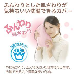 寒さ対策 冷え性 安眠 あったかカラフルソフト湯たんぽ|idea-info|03
