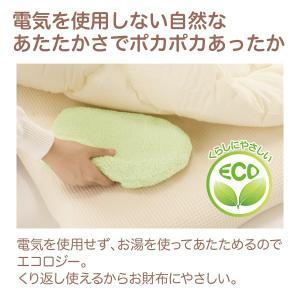 寒さ対策 冷え性 安眠 あったかカラフルソフト湯たんぽ|idea-info|04