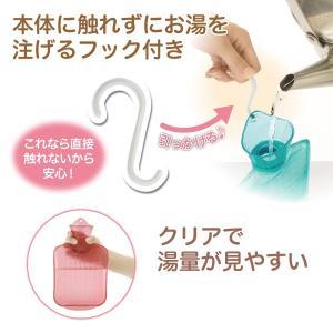 寒さ対策 冷え性 安眠 あったかカラフルソフト湯たんぽ|idea-info|05