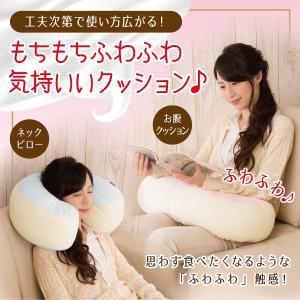 頭 首 お腹 赤ちゃん ふわふわホイップクッション|idea-info