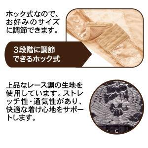 バストアップ 美姿勢 猫背 ドレスアップ姿勢ベルト idea-info 04