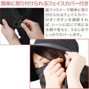 顔・首もと・うなじまで紫外線対策 3way UVつば広帽子|idea-info|03