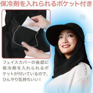 顔・首もと・うなじまで紫外線対策 3way UVつば広帽子|idea-info|04