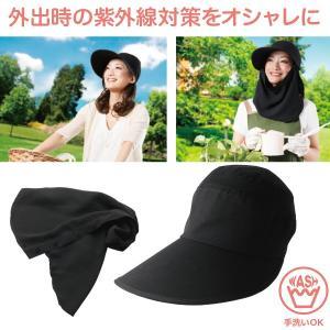 顔・首もと・うなじまで紫外線対策 3way UVつば広帽子|idea-info|05