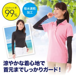 吸水速乾 紫外線対策 ラッシュガード UVガードストレッチロングTシャツ|idea-info