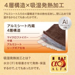 耳・首・肩を暖める HOTαアルミの暖力 おやすみネックウォーマー|idea-info|02