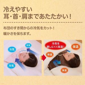耳・首・肩を暖める HOTαアルミの暖力 おやすみネックウォーマー|idea-info|03