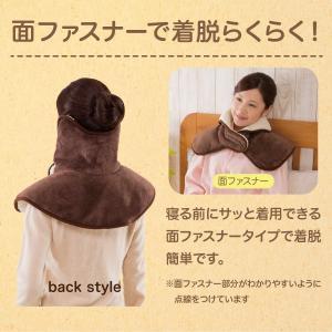 耳・首・肩を暖める HOTαアルミの暖力 おやすみネックウォーマー|idea-info|04