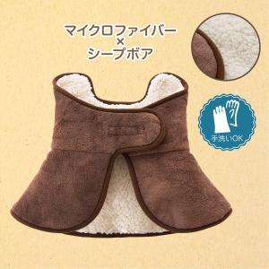 耳・首・肩を暖める HOTαアルミの暖力 おやすみネックウォーマー|idea-info|05