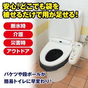 災害 介護 アウトドア 消臭成分配合 非常用トイレらくらくお助け袋セット(30回分)|idea-info