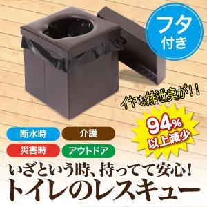 災害 介護 アウトドア 消臭成分配合 非常用トイレらくらくお助けボックスセット(蓋付き)|idea-info