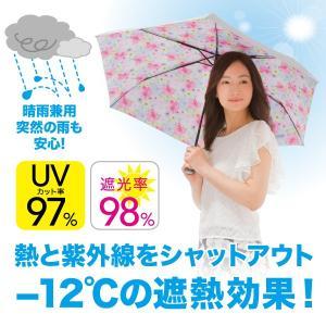 UVカット率97% 遮光率98% 紫外線対策 遮熱 シルバーコート 日傘 晴雨兼用 母の日|idea-info