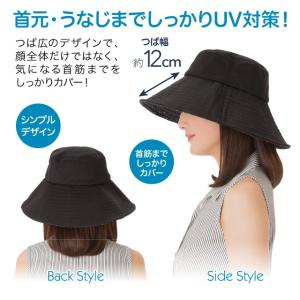 遮熱折りたためるクール日よけ帽子 UVカット率99% 遮熱-4.1℃&-2.9℃ 紫外線対策 クール さわやか快適 母の日|idea-info|02