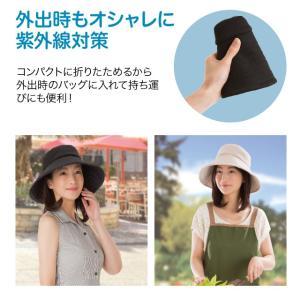 遮熱折りたためるクール日よけ帽子 UVカット率99% 遮熱-4.1℃&-2.9℃ 紫外線対策 クール さわやか快適 母の日|idea-info|06