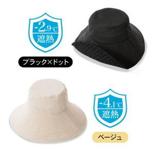 遮熱折りたためるクール日よけ帽子 UVカット率99% 遮熱-4.1℃&-2.9℃ 紫外線対策 クール さわやか快適 母の日|idea-info|07