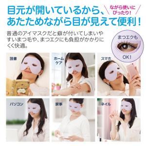 すやすや保湿シルク目元マスク お肌の保温・乾燥対策 目の疲れ リラックス まつ毛の負担軽減 睡眠 夜用アイマスク|idea-info|05