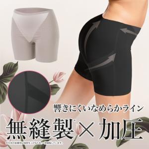 シームレスシェイプパンツ 無縫製 お腹まわり引き締め ヒップアップ  加圧 母の日|idea-info