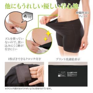 シームレスシェイプパンツ 無縫製 お腹まわり引き締め ヒップアップ  加圧 母の日|idea-info|04