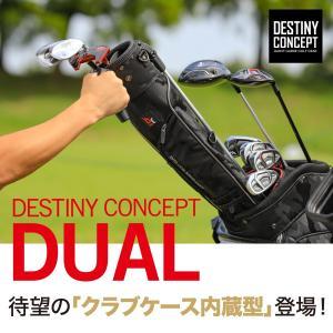 [ディスティニーコンセプト]DESTINY CONCEPT デュアル キャディバッグ DC303CB-DUAL セルフスタンドクラブケース内蔵