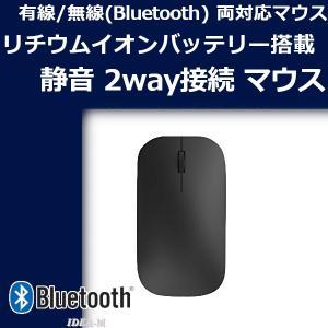 ワイヤレスマウス Bluetooth 3.0 充電式 おしゃれ 静音 薄型 超静音 ブルートゥース 無線マウス Android Windows OS 対応 充電マウス