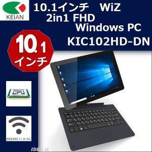 10.1インチ WiZ 2in1 FHD Windows PC KIC102HD-DN  専用キーボ...