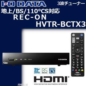 IOデータ テレビチューナー REC-ON HVTR-BCTX3  REC-ON(レックオン)は、地...