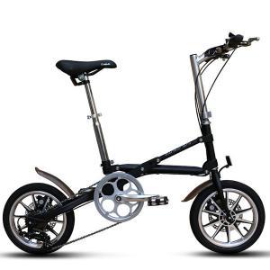 超軽量 折りたたみ自転車 14kg シマノ7段変速 軽量 折り畳み自転車 14インチ 自転車 小径車 ミニベロ おしゃれ 本体 送料無料