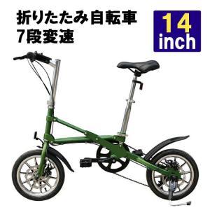 こぎやすい、乗り降りしやすい、またぎやすい  JANコード: 4580540190219  型番:Y...