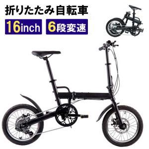 こぎやすい、乗り降りしやすい、またぎやすい  JANコード: 4580540190844 型番:LX...