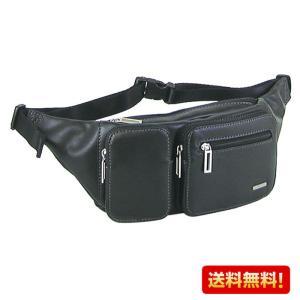 ウエストポーチ SAXON 牛革 2ポケットウエストバッグ 05041 メンズ かばん カバン 鞄 ギフト プレゼント 誕生日 敬老の日 送料無料|ideal-bag