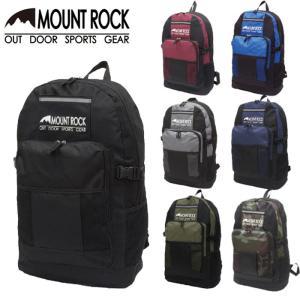 MOUNTROCK マウントロック 33037  バックパック リュックサック メンズ レディース かばん カバン 鞄 リュック ギフト プレゼント 誕生日 敬老の日|ideal-bag