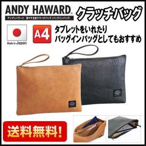 クラッチバッグ アンディハワード タブレットケース セカンドバッグ A4 34cm メンズバッグ 日本製 23470|ideal-bag