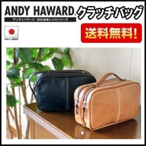 セカンドバッグ クラッチバッグ アンディハワード 25.5cm タテ・ヨコ好みで持ち替えできる2wayハンドル メンズバッグ 日本製 豊岡製鞄 25814|ideal-bag