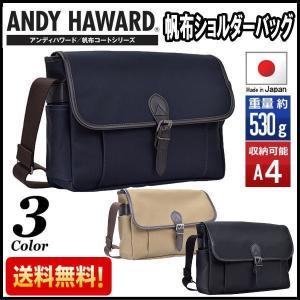 帆布コートショルダーバッグ 日本製 豊岡製 アンディハワード 33687|ideal-bag