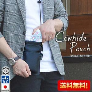 ショルダーバッグ サコッシュ ポーチ 16449 牛革 日本製 豊岡 軽量 薄型 レザー 撥水 スコッチガード かばん 鞄 ギフト プレゼント 父の日 誕生日 送料無料|ideal-bag